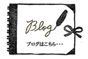 in the field -インザフィールド ブログ