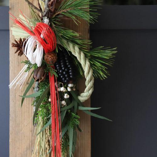 tou10さんでの「お正月飾りワークショップ」ご案内