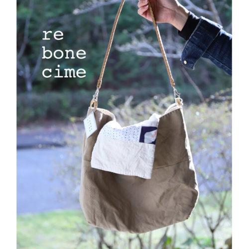 *re bone cime春物の新作バッグのご紹介です