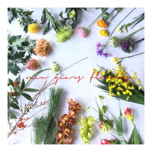 *お正月花を店頭に並べました