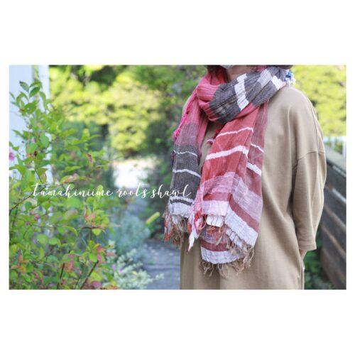 *tamakiniime roots shawl のご紹介